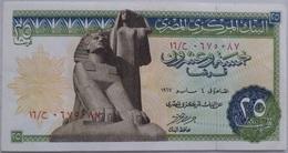 25 Piasters Egypt - 4 May 1967 - SIG/ Ahmed Nazmi (Egypte) (Egitto) (Ägypten) (Egipto) (Egypten)  Africa - Egypte