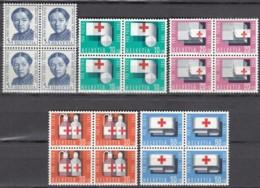 SCHWEIZ 775-779, 4erBlock, Ungebraucht *, Pro Patria 1963, Rotes Kreuz - Pro Patria