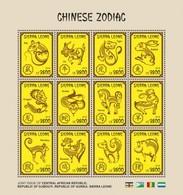Sierra Leone 2018, Chinese Zodiac, 12val In BF - Sierra Leone (1961-...)