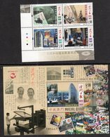 """MACAO, 2018, MNH,60th ANNIVERSARY OF NEWSPAPER """"OU MUN"""", BICYCLES, PRESS, JOURNALISM, 4v+S/SHEET - Stamps"""