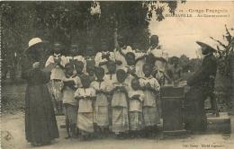 CONGO  FRANCAIS BRAZZAVILLE AU CONSERVATOIRE - Congo Français - Autres