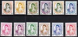 THAILAND, 2018, MNH, ROYALS, KING VAJIRALONGKORN, 12v - Royalties, Royals
