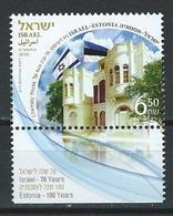 Israel. Scott #  MNH. Litwinsky House. Joint Issue With Estonia  2018 - Joint Issues