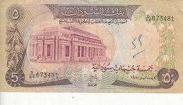 SUDAN 5 POUNDS 1980 P-14c VF USED PREFIX 64/673481 */* - Sudan