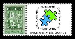 Hungary 2016 Mih. 5567II Philatelic Exhibition Alp-Adria MNH ** - Unused Stamps