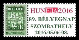 Hungary 2016 Mih. 5567III Philatelic Exhibition Hunfila MNH ** - Hungary