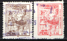 PERU' - 1994 - Bridge Of Huaman Poma De Ayala. - USATI - Pérou
