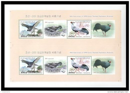 North Korea 2015 Mih. 6203/04 Fauna. Birds (M/S Of 2 Booklet Sheets) (joint Issue North Korea-Thailand) MNH ** - Korea, North