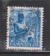 UGANDA Scott # 87 Used - Harvesting Cotton - Uganda (1962-...)