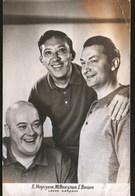 Morgunov, Nikulin And Vicin, Postcard From USSR, 1966. - Acteurs