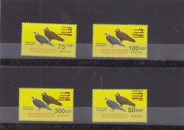 Stamps SOUTH SUDAN 2017 BIRDS YELLOW OVERPRINT SURCHARGE SET OF 4 MNH */* - Sud-Soudan