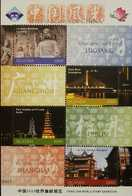 L) 2009 UGANDA, ARCHITECTURE, TEMPLE, LONGMEN GROTTOES LUOYANG, PEARL RIVER, TWIN TEMPLES ON FIRE LAKE, YU YANG GARDEN - Uganda (1962-...)
