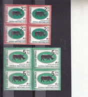 Stamps SOUTH SUDAN REVENUES OF CENTRAL EQUATORIAL STATE 2 BLOCKS OF 4 MNH - Zuid-Soedan