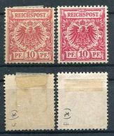 D. Reich Michel-Nr. 47b Und 47d Ungebraucht - Geprüft - Deutschland