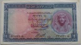 1 Pound KING TUT Egypt - 10 June 1954 - SIG/ Amin Fikry (Egypte) (Egitto) (Ägypten) (Egipto) (Egypten)  Africa - Egypt