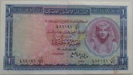 1 Pound KING TUT Egypt - 6 August 1960 - SIG/ Abdel Hakim El Refai (Egypte)(Egitto)(Ägypten) (Egipto) (Egypten)  Africa - Egypte