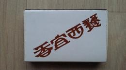 Zündholzschachtel Mit Asiatischen Schriftzeichen - Zündholzschachteln