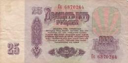 Russie - Billet De 25 Roubles - 1961 - Lénine - URSS - Russie