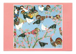 "ART . TABLEAU . CHEN MUYUN . "" LA BASSE-COUR "" - Réf. N°18935 - - Pittura & Quadri"