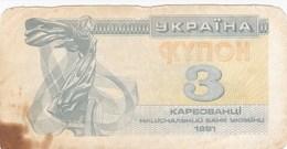 Ukraine - Billet De 3 Karbovanetz - 1991 - Ukraine