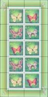 Kazakhstan 1996 Butterflies. M/S** - Kazakhstan