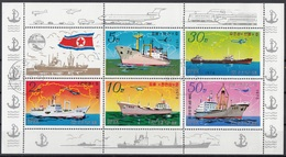 DPR Korea 1978 Sc. 1693/1697 Navi Coreane Ships Sheet Perf. CTO Cargo Fregata - Korea, North