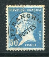 Frankreich / 1923 / Mi. 157y (*) (22053) - France