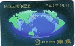 Telecarte Phonecard Telecard Telephone Carte Map World Monde Globe Japon Japan Ut - Télécartes