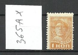 RUSSLAND RUSSIA Russie 1929 Michel 365 A X * - 1923-1991 USSR