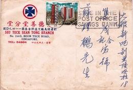 Lettre Singapore 1963 Singapour Seu Teck Sean Tong Branch - Singapour (1959-...)