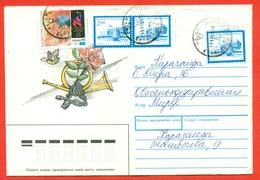 Kazakhstan 1996. Bicycle. The Envelope Passed The Mail. - Kazakhstan