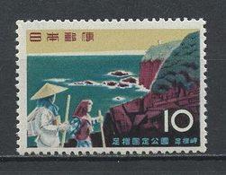 JAPON 1960 N° 651 ** Neuf MNH Superbe C 3 € Parc National D' Abashiri Jardin De Fleurs Flowers Flore - 1926-89 Empereur Hirohito (Ere Showa)