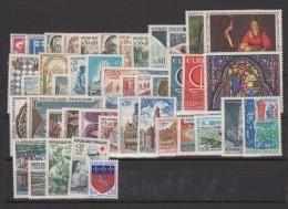 1966-FRANCE-ANNEE COMPLETE 1966**43 TIMBRES - Frankrijk