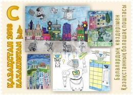 Kazakhstan 2018. Bicycle. Drawings Of Children.Stamp. New!!! - Kazakhstan