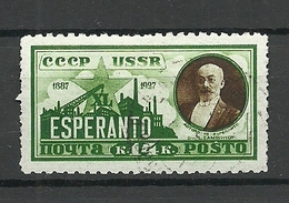 RUSSLAND RUSSIA 1927 Michel 325 Y (without Wm) O - Oblitérés