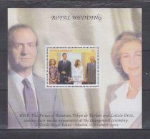 Z562. Antigua & Barbuda - MNH - Famous People - Royal Wedding - Other