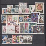 1964-FRANCE-ANNEE COMPLETE 1964**31 TIMBRES - Frankrijk