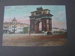 Moskau ,  1907 Soden Salmünster .. - Russland