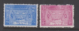 Afghanistan Scott 476-477 1960 United Nation Day ,MNH - Afghanistan