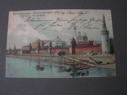 Kreml, Super Karte Nach Ofenbach 1905 - Russland