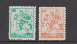 Afghanistan Scott B25-B26 1959 United Nation Day,MNH - Afghanistan