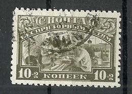 RUSSIA Russland 1930 Michel 383 O - 1923-1991 UdSSR