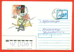 Kazakhstan 1996. Bicycle.The Envelope Passed The Mail. - Kazakhstan