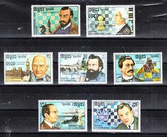 Kampuchea  -  1986. Maestri Di Scacchi. Chess Masters. Complete Series MNH - Scacchi