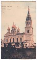 AK Grodno, Hrodna, Dom Kirche Feldpost Weißrussland Memel Bei Dreiländereck Polen Litauen (7964) - War 1914-18