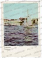 Chișinău - KUIBYSHEV КУЙБЫШЕВ Russia Cccp Battello Barca A Vela Ship Boat - Storia Postale - 2142 - Volga - Russia