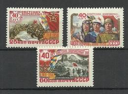 RUSSIA Russland 1958 = 3 Were Aus Michel 2053 - 2057 * - 1923-1991 URSS
