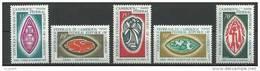 "Cameroun YT 472 à 476 "" Art Abbia "" 1969 Neuf** - Cameroon (1960-...)"