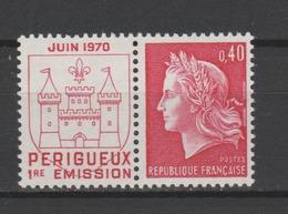 FRANCE / 1970 / Y&T N° 1643 ** : Imprimerie De Périgueux - Gomme D'origine Intacte - France