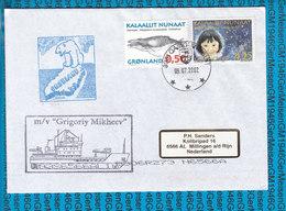 Greenland Cover Ship / Grigoriy Mikheef - Boten